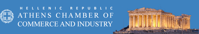 Athens Chamber of Commerce and Industry (GR)